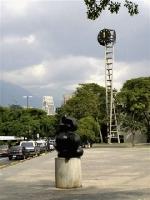 Plaza del Rectorado